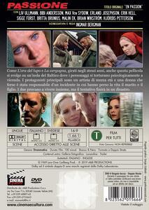 Passione (DVD) di Ingmar Bergman - DVD - 2
