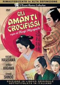 Gli amanti crocifissi (DVD) di Kenji Mizoguchi - DVD