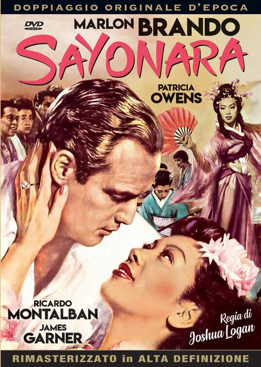 Sayonara (DVD) di Joshua Logan - DVD