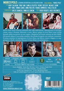 Marco Polo. La grande avventura di un italiano in Cina (DVD) di Hugo Fregonese,Piero Pierotti - DVD - 2