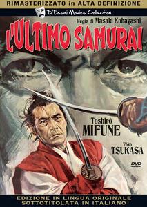 L' ultimo samurai. In lingua originale (DVD) di Masaki Kobayashi - DVD