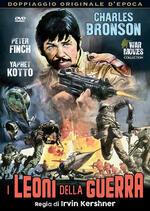 I leoni della guerra (DVD)