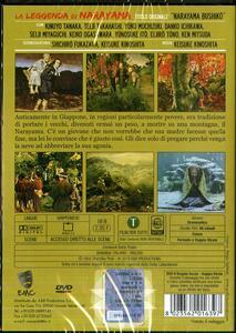 La leggenda di Narayama. Versione originale con sottotitoli in italiano (DVD) di Keisuke Kinoshita - DVD - 2