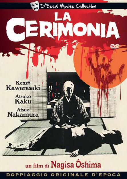 La cerimonia (DVD) - DVD - Film di Nagisa Oshima Drammatico | IBS