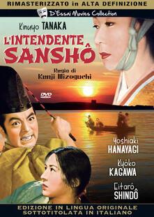 L' intendente Sansho (DVD) di Kenji Mizoguchi - DVD
