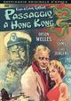 Cover Dvd Passaggio a Hong Kong