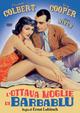 Cover Dvd DVD L'ottava moglie di Barbablù
