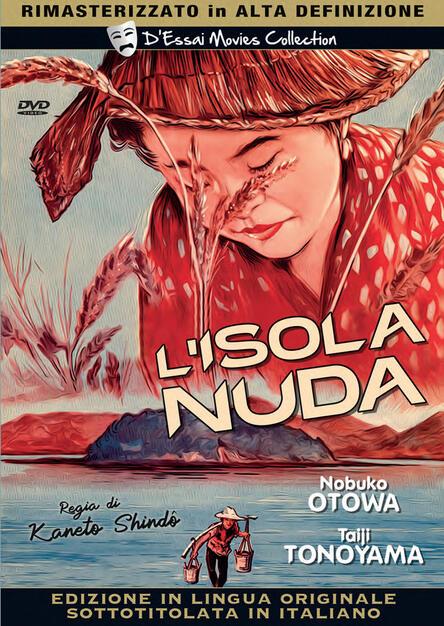 L' isola nuda (DVD) - DVD - Film di Kaneto Shindô Drammatico | IBS