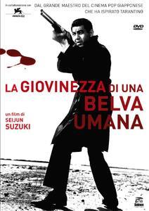Film La giovinezza di una belva umana (DVD) Seijun Suzuki