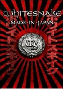 Whitesnake. Made In Japan - DVD