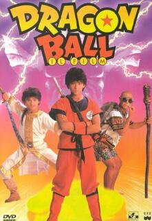 Dragon Ball. Il film di Joe Chan,Leung Chung - DVD