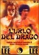 Cover Dvd DVD L'urlo del drago