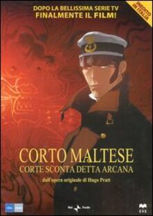 Corto Maltese. Corte Sconta detta Arcana di Pascal Morelli - DVD