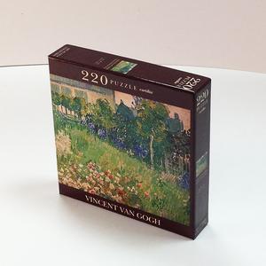 Giocattolo Puzzle Van Gogh: Il giardino di Daubigny Cartilia
