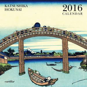 Cartoleria Calendario da parete 30x30 2016: Hokusai Cartilia