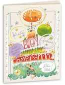 Cartoleria Biglietto compleanno Goccioline Akena