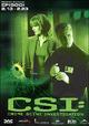 Cover Dvd DVD CSI: scena del crimine - Stagione 2