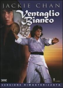 The Young Master. Il Ventaglio bianco di Jackie Chan - DVD