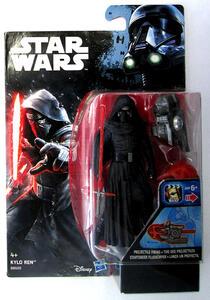 Figure Star Wars Kylo Ren 10cm - 2