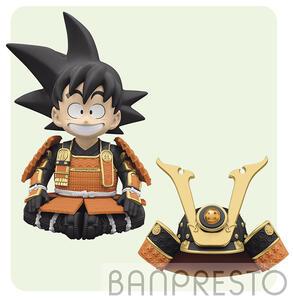 Action Figure DragonBall Kid Goku B