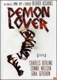 Demonlover di Olivier Assayas - DVD