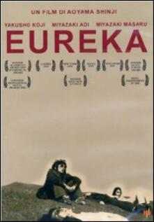 Eureka di Aoyama Shinji - DVD