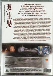 Gemini di Shinya Tsukamoto - DVD - 2