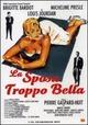 Cover Dvd DVD La sposa troppo bella