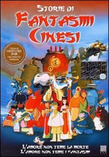 Storie di fantasmi cinesi di Andrew Chan - DVD