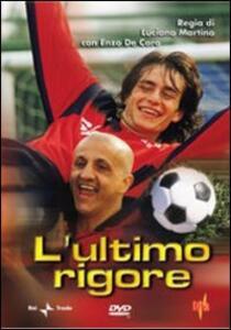 L' ultimo rigore di Luciano Martino - DVD