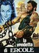 Cover Dvd DVD La vendetta di Ercole