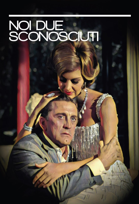 Cover Dvd DVD Noi due sconosciuti