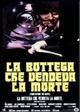 Cover Dvd La bottega che vendeva la morte