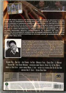 Il testamento di Richard Marquand - DVD - 2