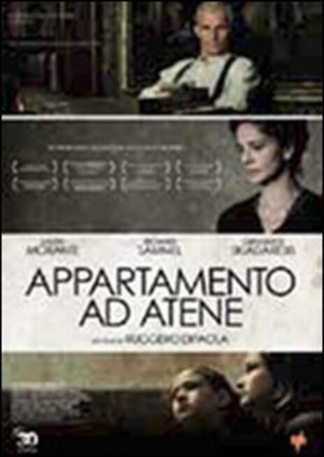 Appartamento ad Atene di Ruggero Dipaola - DVD
