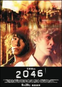 2046 di Wong Kar Wai - DVD