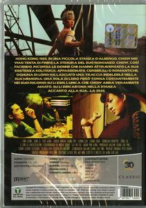2046 di Wong Kar Wai - DVD - 2