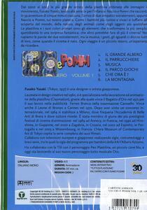Naccio & Pomm. Vol. 1. Il grande albero di Fusako Yusaki - DVD - 2