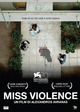 Cover Dvd Miss Violence