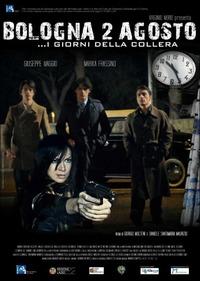 Cover Dvd Bologna 2 agosto... i giorni della collera (DVD)