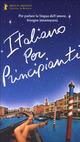 Cover Dvd Italiano per principianti