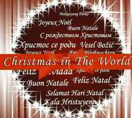CD Christmas in the World