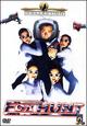 Cover Dvd DVD Fox Hunt