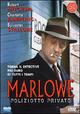 Cover Dvd DVD Marlowe il poliziotto privato