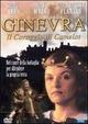 Cover Dvd Ginevra. Il coraggio di Camelot