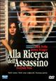 Cover Dvd DVD Alla ricerca dell'assassino
