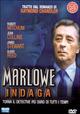 Cover Dvd DVD Marlowe indaga