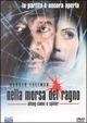 Cover Dvd DVD Nella morsa del ragno