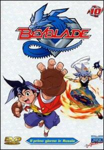 Beyblade. Vol. 10. Il primo giorno in Russia di Toshifumi Kawase - DVD
