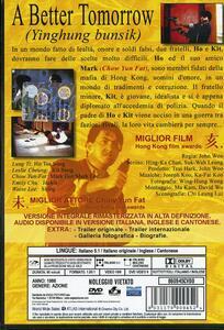A Better Tomorrow di John Woo - DVD - 2